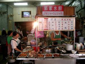 基隆駅前の水餃子店@台湾