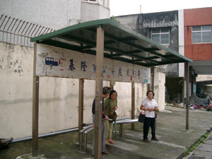 基隆の和平島公園バス停@台湾