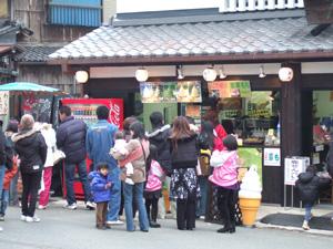奈良公園の若草もち