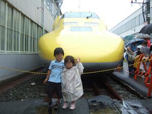 ドクター・イエロー@新幹線なるほど発見デー