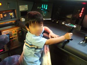 のぞみ300系の運転席@新幹線なるほど発見デー