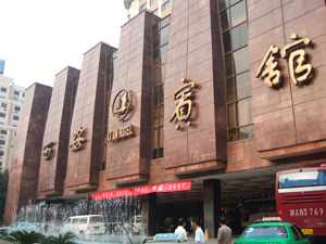 西安ホテルの外観 @ 西安,中国