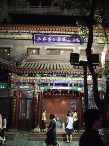 西安名物の美味しい包子屋さん @ 西安,中国