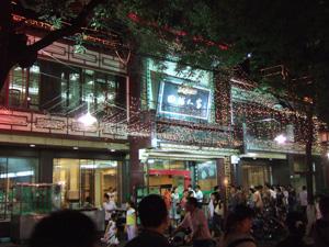 牛,牛すじ,羊の串屋さん @ 西安,中国