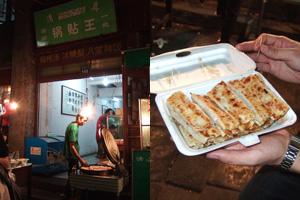 焼き餃子 @ 西安,中国