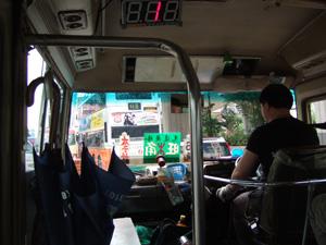 赤いミニバスの車内.フロントに行き先と料金が掲示されている