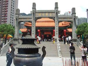 黄大仙廟@香港