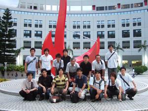 香港科技大学HKUSTで記念撮影