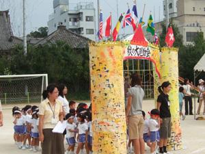 入場門(幼稚園の運動会)