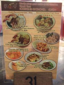 マレーシア料理店らしい家香のメニュー@シンガポール