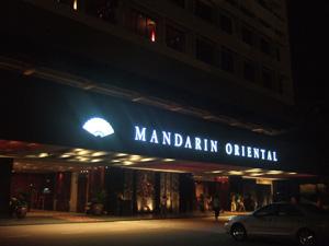 マンダリンオリエンタルのエントランス@シンガポール