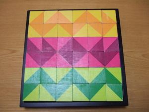ネフ(naef)社のキーナーモザイク(Mosaik)による長男5歳の作品