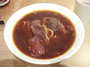 鼎泰豊の牛肉麺@台北,台湾
