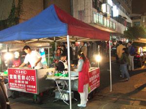 凄い行列のネギ焼き屋台@台北,台湾