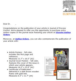 商魂逞しい出版社からのメール