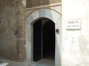 トプカプ宮殿のハレムの入口@イスタンブール, トルコ