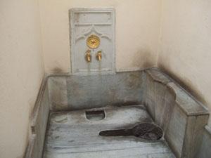トプカプ宮殿のハレムのトイレ@イスタンブール, トルコ