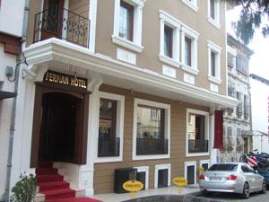 Ferman Hotel@イスタンブール, トルコ