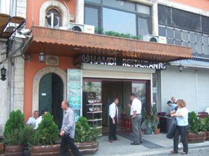 Hamadi Restaurantの入口@イスタンブール, トルコ