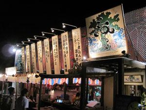 あまりに待たされた食事処@国頭, 沖縄