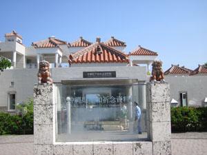 沖縄県平和祈念資料館の正面入口