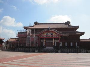 一部修復中の首里城@首里, 沖縄