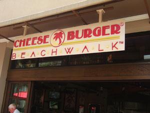 チーズバーガー・ビーチウォーク(Cheese Burger Beachwalk)@ハワイ家族旅行