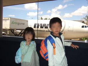 ホノルル空港に到着@ハワイ家族旅行