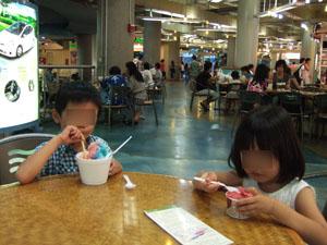シェイブアイスとアイスクリーム@ハワイ家族旅行