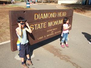 ダイヤモンドヘッドの看板@ハワイ家族旅行