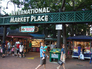 International Market Place@ハワイ家族旅行