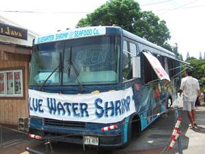 Blue Water Shrimp@ハワイ家族旅行