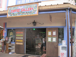 ハレイワのコーヒーギャラリー(Coffee Gallery)@ハワイ家族旅行
