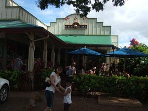 アボカドバーガーで有名なクワイナ(KUA'AINA)@ハワイ家族旅行