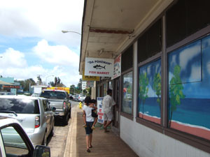 美味しいポキの店DA POKEMAN@ハワイ家族旅行