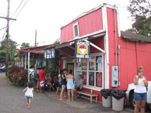 美味しいシェイブアイスで評判のAOKI'S SHAVE ICE@ハワイ家族旅行