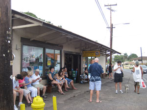 シェイブアイスの元祖MATSUMOTO@ハワイ家族旅行