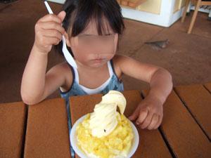 パイナップルのアイスクリーム@ハワイ家族旅行