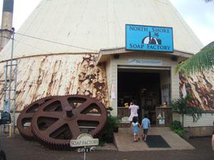 ノースショア・ソープ・ファクトリー(North Shore Soap Factory)@ハワイ家族旅行