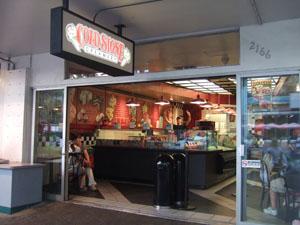 コールドストーンクリーマリー(Cold Stone Creamery)@ハワイ家族旅行