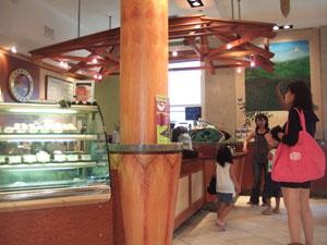 ホノルルコーヒーで100%コナコーヒー(Kona Coffee)を@ハワイ家族旅行