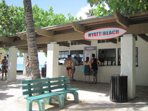 ハイアット・オン・ザ・ビーチ(Hyatt On The Beach)@ハワイ家族旅行