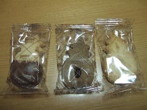 Honolulu Cookie Companyのパイナップルクッキー