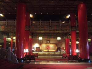 広い圓山大飯店のレセプション@台北