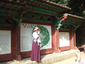 マシンガントークのガイドさん@韓国ソウルの宗廟