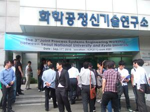 学生発表会の会場@韓国ソウル国立大学