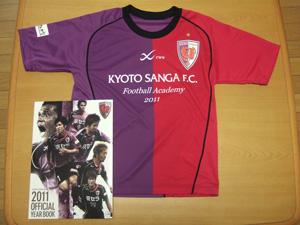 京都サンガF.C.アカデミーのユニフォーム