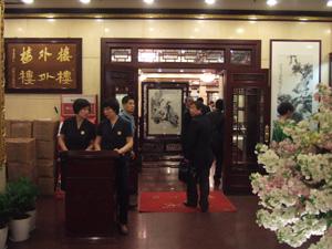 楼外楼の内部@中国杭州西湖