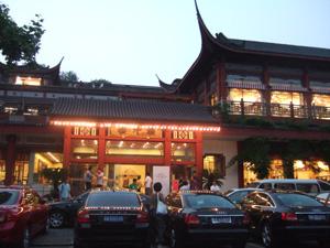 老舗杭州料理店「楼外楼」@中国杭州西湖