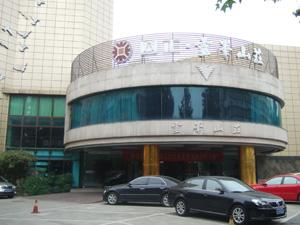 大学が運営するホテル@浙江大学